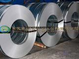 芬可乐弹簧钢带 进口1095弹簧钢带性能