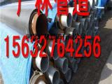 埋地聚氨酯保温螺旋钢管厂家应用标准