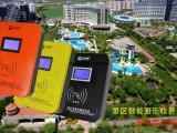 景区游乐场收费管理系统,启点科技游乐场刷卡机安装