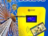 启点提供游乐场收费系统解决方案,启点提供游乐场刷卡机报价
