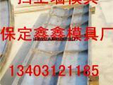 防撞墙模具工程案例  防撞墙模具施工