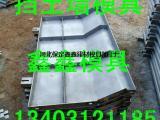防撞墙钢模板发展 防撞墙钢模板制作成本