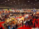 2017第八届国际食用油及橄榄油展览会
