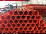 生产mpp非开挖管 优质电力保护管160价格