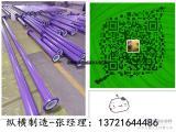 四氟聚乙烯管道