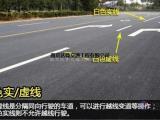 南京达尊道路标线施工方案