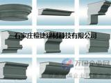全面介绍EPS线条的施工工艺  石家庄檀捷建材科技