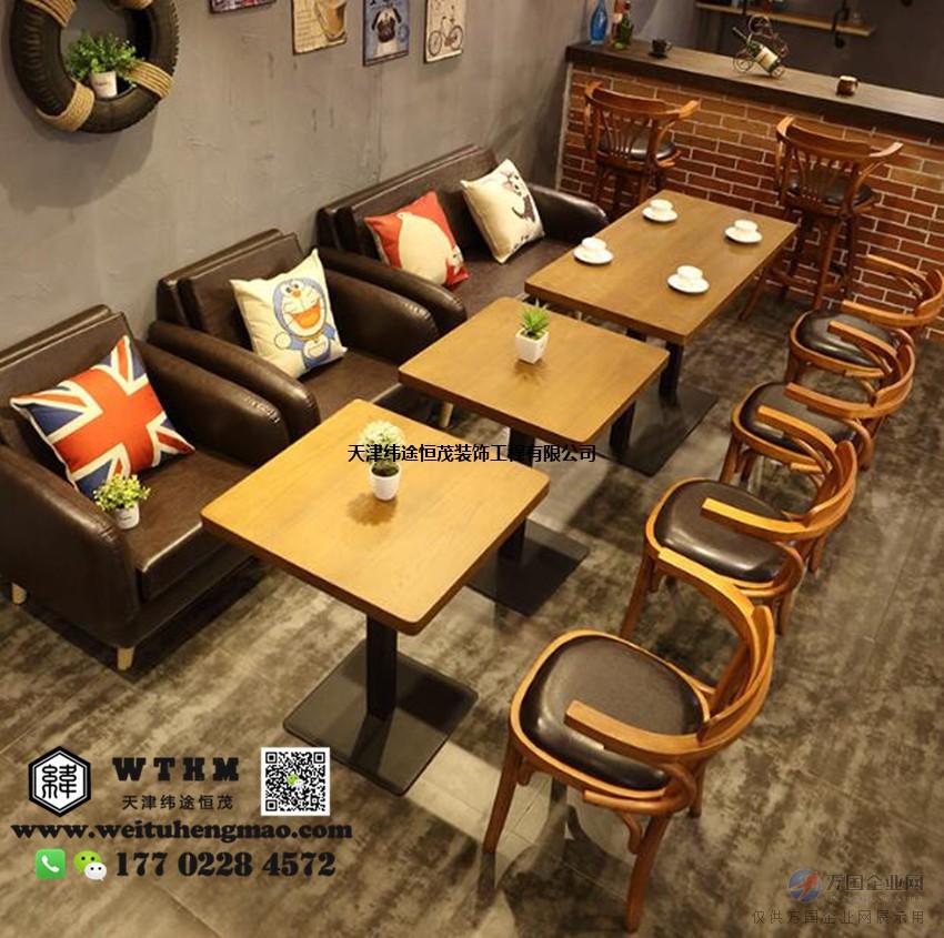 qq餐厅15豪华装修