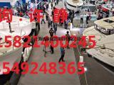 2018第6届上海专项户外运动装备展/户外用品展