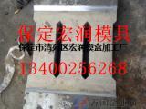 边沟盖板塑料模具 边沟盖板塑料模具总厂