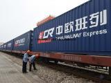 中欧班列铁路进出口门到门运输货代公司--广州欧华国际货运