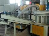 木屑制粒机厂家直销发货快价格低