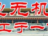 广州米纳公司酒吧隔音-国内施工案例信息
