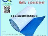 蓝白空气过滤棉 中效无纺布蓝白滤棉 批量报价