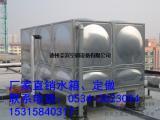 不锈钢水箱厂家 诚信价格 品牌质保