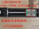 台湾品牌:上银(HIWIN)传感器