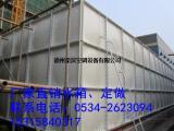 保温水箱价格、规格、尺寸结构
