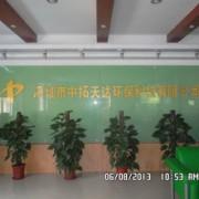 深圳市中拓天达环保科技有限公司的形象照片