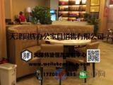 天津哪里有的卡座沙发公司?