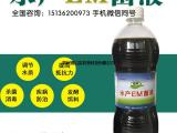 水质净化剂EM菌液微生物制剂厂家报价