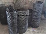 煤厂洗煤用筛网冲孔板