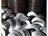 2公分电焊网,2.7公分电焊网