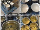 标孚家具UV透明腻子/家具UV木器漆UC2121
