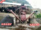 越南锰矿磁选机-褐铁矿磁选机-钛矿磁选机-强磁磁选机