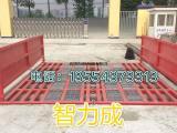 武汉工地大门自动冲洗设备厂家