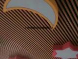 供应装饰铝方通,造型长条格栅,造型方通