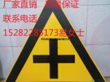 四川省亿琪交通安全设施标志标牌