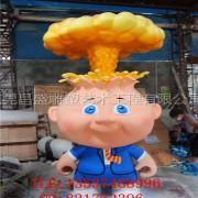 东莞市昌盛雕塑艺术制作有限公司的形象照片