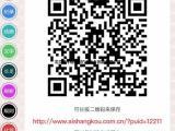 北京赛车稳盈利方案汽车用品有限公司