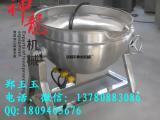 用三相电的夹层锅,神龙200升电加热夹层锅