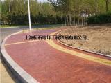 桓石浅析--为什么时代选择压模混凝土水泥路面压花 装饰混凝土