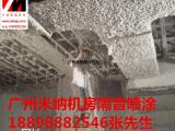 电梯、空调、车间机房隔音厂家、隔音吸音喷涂降噪施工