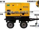 自动化移动电站柴油发电机组15KW -500KW