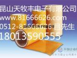 保护膜|耐酸保护膜|布基胶带|PET胶带|PI胶带