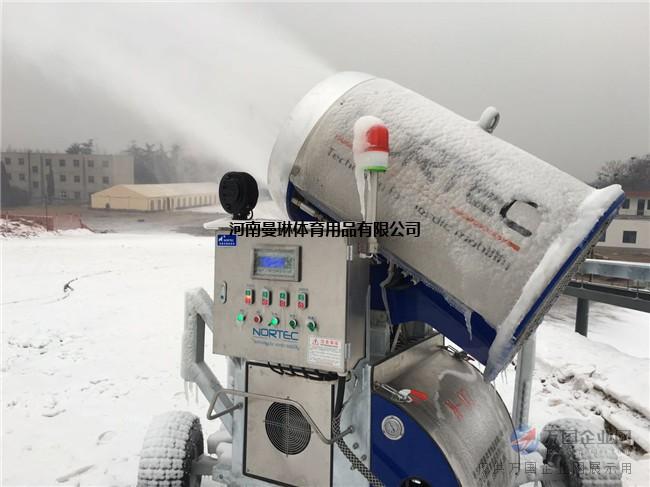人工造雪机 品牌滑雪设备 滑雪场高温造雪机