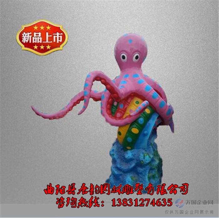 玻璃钢章鱼雕塑,卡通章鱼雕塑