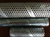 不锈钢螺旋管,304不锈钢焊接管,304冲孔焊管、冲孔螺旋管