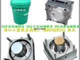 塑料模具30公斤塑料密封桶模具 30公斤塑料机油桶模具价格