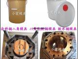 小霞做30公斤塑料防冻液桶模具 30公斤塑料油漆桶模具多少钱