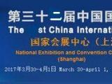 2018上海春季五金展|中国国际五金博览会