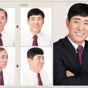 青岛幕姿发制品有限公司的形象照片