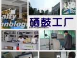 市中任城复印机上门维修,东芝 京瓷复印机维修及原装碳粉销售