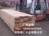 建筑木方精品木方南仁木业规格定制防腐木的防腐剂