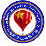 茶陵乐翔航空运动俱乐部有限公司的形象照片