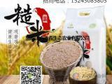 六水香糙米营养价值及常吃糙米的好处