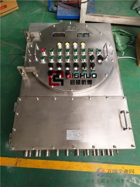 电路板 450_600 竖版 竖屏